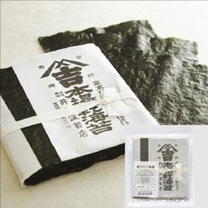 《ハロートーク》 日本橋〈井上海苔店〉お徳用老舗の味 焼きたて海苔 3袋