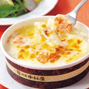 《ハロートーク》 〈新宿 中村屋〉海老のペンネグラタン 8食