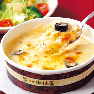 《ハロートーク》 〈新宿 中村屋〉蟹のライスグラタン 8食