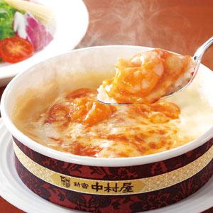 《ハロートーク》 〈新宿 中村屋〉海老のビスク風ライスグラタン 8食