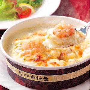 《ハロートーク》 〈新宿 中村屋〉4種のチーズと海老のライスグラタン 8食