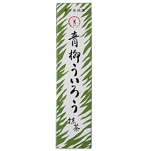 [愛知]≪青柳総本家≫青柳ういろう(抹茶)