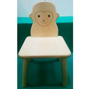 ≪大原工芸≫サル椅子