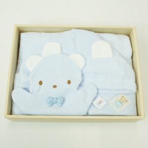 ≪ファミリア≫ポンチョ型バスタオルギフトセット(ブルー)