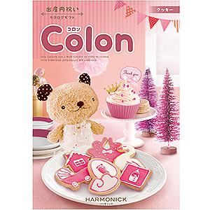 ≪ハーモニック≫出産内祝い クッキー