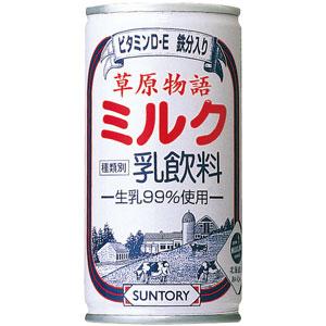 草原物語ミルク 190g×30本 缶