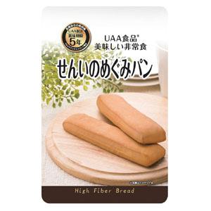 《ハロートーク》 〈アルファフーズ〉美味しい非常食 せんいのめぐみパン 8袋セット