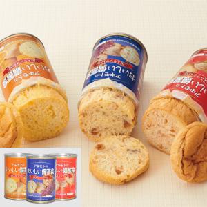 《ハロートーク》 〈アキモト〉パンの缶詰 おいしい備蓄食 3種 計6缶セット