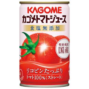 《ハロートーク》 〈カゴメ〉国産ストレートトマトジュース 食塩無添加 160g × 30缶