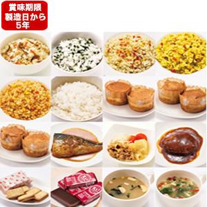 《ハロートーク》 東急百貨店オリジナル非常食セット3日分 16種 計26個