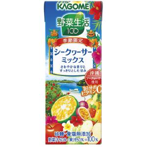 《ハロートーク》 〈カゴメ〉野菜生活100シークヮーサーミックス 200ml×24本