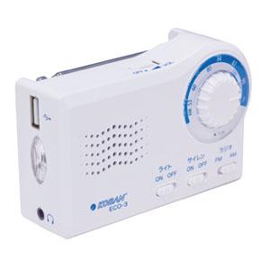 《ハロートーク》 備蓄ラジオ ECO-3