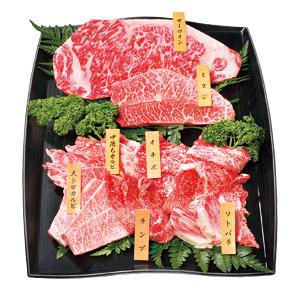 お中元 [白老町]≪上村牧場≫東急百貨店オリジナル白老牛焼肉【冷凍】