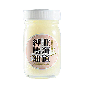 ≪北海道純馬油本舗≫北海道純馬油/70mL