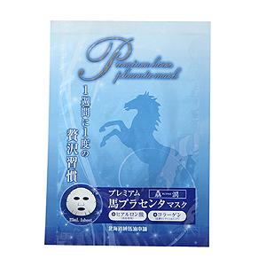 ≪北海道純馬油本舗≫驫潤 プレミアム馬プラセンタマスク