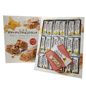 北海道 ポテトチップスチョコクランチ