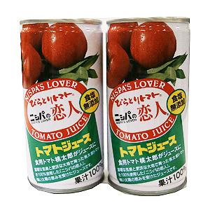 ≪ニシパの恋人≫トマトジュース