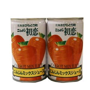 ≪ニシパの初恋≫にんじんミックスジュース