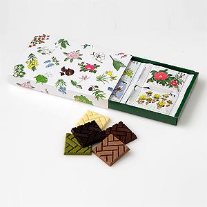 ≪六花亭≫チョコレート(8枚入) ☆(冷蔵)