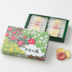≪六花亭≫六花の森(12個入) ☆(冷蔵)
