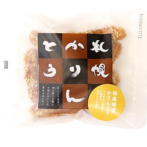 ≪池田食品≫札幌かりんとう レギュラー 胡麻蜂蜜かりんとう
