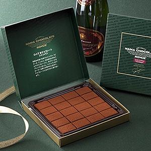 ≪ロイズ≫生チョコレート[シャンパン] ☆(冷蔵)