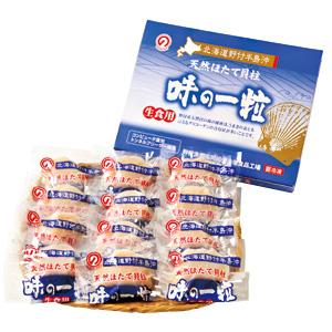 お中元 ≪野付漁協≫ほたて貝柱【冷凍】