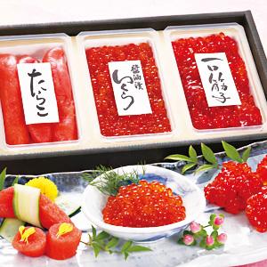 お中元 ≪佐藤水産≫魚卵3点詰合せ【冷凍】