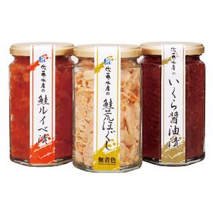 お中元 ≪佐藤水産≫北海道鮭親子セット【冷凍】
