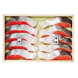 お中元 ≪味の浜藤≫時鮭・紅鮭【冷凍】