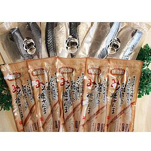 ≪釧路フィッシュ≫お魚詰合せAセット(みそ糠さんま・塩さばホエー仕込み)【北のハイグレード食品】★(冷凍)