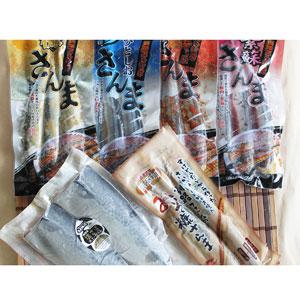 ≪釧路フィッシュ≫お魚詰合せBセット 【北のハイグレード食品】★(冷凍)