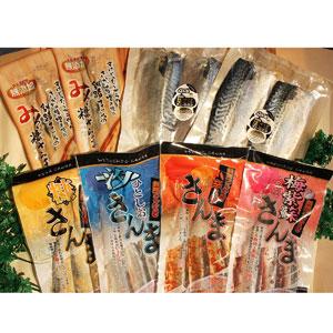 ≪釧路フィッシュ≫お魚詰合せCセット【北のハイグレード食品】★(冷凍)