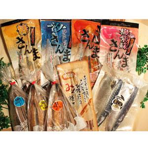 ≪釧路フィッシュ≫お魚詰合せDセット【北のハイグレード食品】★(冷凍)