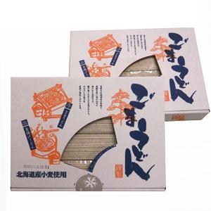 ≪フタバ製麺≫北海道産小麦粉使用胡麻うどん