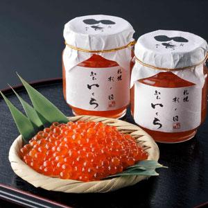 ≪きょうど料理亭杉ノ目≫紅玉いくら醤油漬☆(冷蔵)