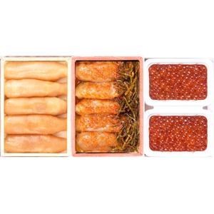≪鹿部町・丸鮮道場水産≫北海道産の魚卵三昧セット ★(冷凍)