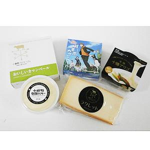≪十勝野フロマージュ≫チーズ・バターにぎわい5点セット☆(冷蔵)