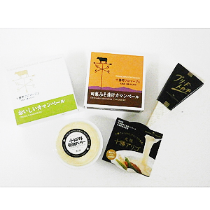 ≪十勝野フロマージュ≫チーズ・バターこだわり5点セット☆(冷蔵)
