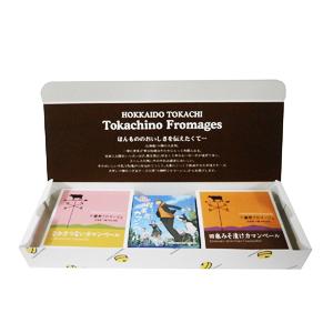 ≪十勝野フロマージュ≫チーズ食べ比べセット☆(冷蔵)