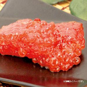 釧路菊地商店鮭すじこ ★(冷凍)