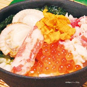 かに海鮮ぶっかけ丼 ★(冷凍)