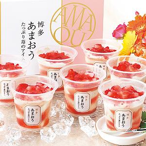 博多あまおう たっぷり苺のアイス★(冷凍)