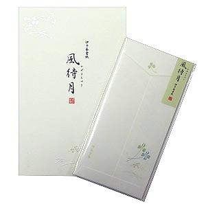 ≪鳩居堂≫レターセット風待月(しろつめ草)