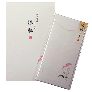≪鳩居堂≫レターセット流雅(胡蝶蘭)