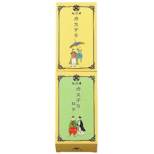 ≪文明堂東京≫カステラ0.5A2本入(M)