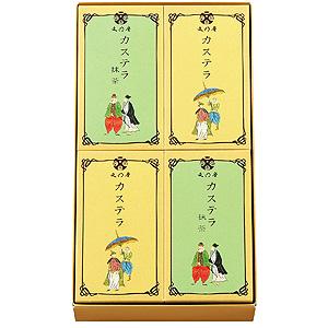 ≪文明堂東京≫カステラ0.5A4本入(M)