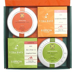 ≪ルピシア≫紅茶と緑茶のバラエティーセット