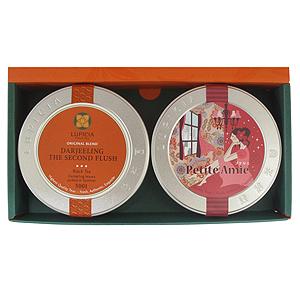 ≪ルピシア≫紅茶の贈り物2缶セット(ダージリン・ザ セカンドフラッシュ&プチタミ)