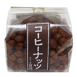 ≪豆源≫コーヒーナッツ